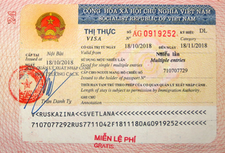 Visa to Vietnam 2x2 inches (51x51 mm)
