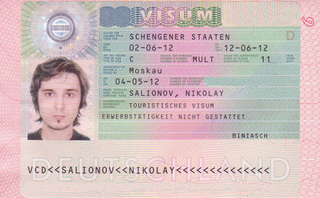 Visa to European Union 35x45 mm (0,35x0,45 cm)