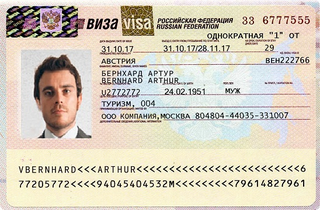 Visa to Russia 35x45 mm (0,35x0,45 cm)