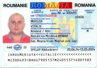 Carte de Identitate 30x40 mm (3x4 cm)